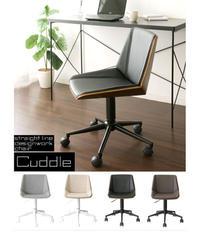 ワークチェア Cuddle(カドル)CH-J3900