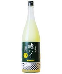 蔵ハイ 高知 ゆず&山椒 1800ml
