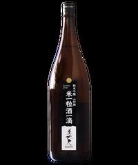 [数量限定] 美丈夫 純米吟醸 米一粒 酒一滴 山田錦 1800ml