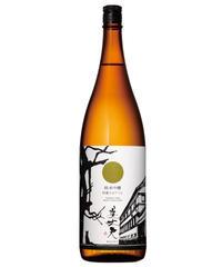 【秋季限定】純米吟醸 美丈夫 純麗たまラベル 秋上がり 1800ml