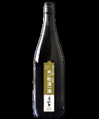 【数量限定】純米大吟醸 美丈夫 米一粒酒一滴 山田錦 1800ml