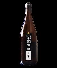[数量限定]純米吟醸 美丈夫 米一粒 酒一滴 山田錦 1800ml