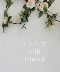 Y.Yさま専用ページ