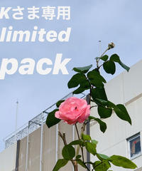 Kさま専用limited pack