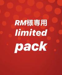 RMさま専用limitedパック