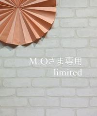 M.Oさま専用ページ