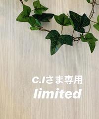 C.Iさま専用ページ