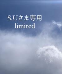 S.Uさま専用ページ