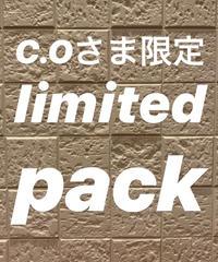 【 C.Oさま限定】limitedパック