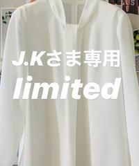 J.Kさま専用limitedページ
