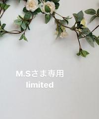 M.Sさま専用ページ