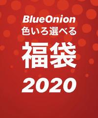 色いろ選べる福袋2020