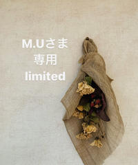 M.Uさま専用ページ