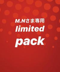 M.Nさま専用limitedパック