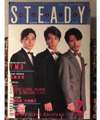 月刊ミュージック・ステディ◆MUSIC FILE/Y.M.O◆