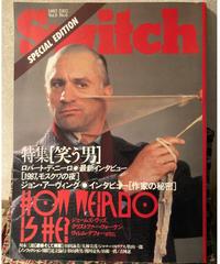 Switch■1987年12月号■特集/笑う男 ロバート・デ・ニーロ最新インタビュー