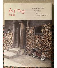 Arne10(アルネ10)■村上春樹さんのおうちに伺いました■大橋歩
