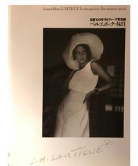 ジャック₌アンリ・ラルティーグ◆生誕100年ラルティーグ写真展「ベルエポックの休日」◆