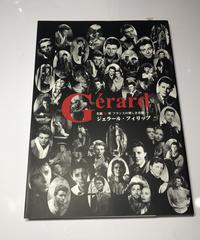 生誕90年 フランスの美しき名優 ジェラール・フィリップ 記念本