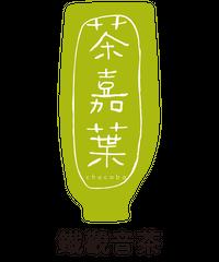 鉄観音茶10g(袋入り)