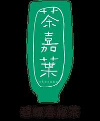碧螺春緑茶10g(袋入り)