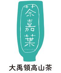 大禹領高山茶10g(袋入り)