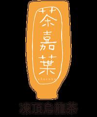 凍頂烏龍茶10g(袋入り)