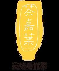 炭焙烏龍茶10g(袋入り)
