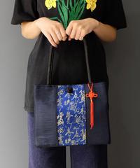 Vintage   China Bag