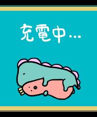 【manami takahashi】月額制オンラインコミュニティ ~ぼんやりたうん~