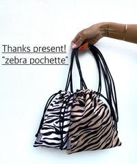 """【10/29以降発送】""""zebra pochette""""present🦓"""