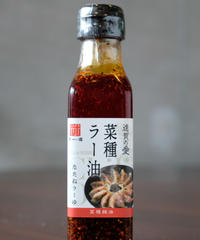 菜種ラー油