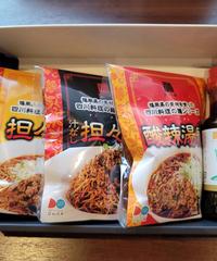 麺3種ぷらすラー油