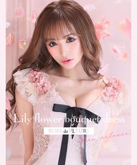 【XSサイズあり】Lily flower bouquet dress(fm2056)