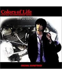 """映画 """"Colors of Life"""" サウンドトラック CD"""