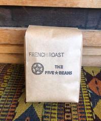 フレンチロースト (コロンビア   Fair Trade JAS Organic シエラネバダ  フェアトレード  ANEI生産者組合)200g