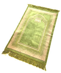 Arabic Prayer Rug Emerald