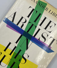 Title/ The Artist in His Studio  Author/ Alexander  Liberman
