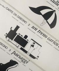 Title/ Carte de disegno 1-5     Author/ Enzo Mari