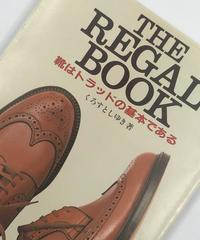 Title/ ザ・リーガルブック  Author/ くろすとしゆき