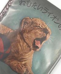 Title/ ねむたいライオンの子  Author/ イーラ M.W.ブラウン