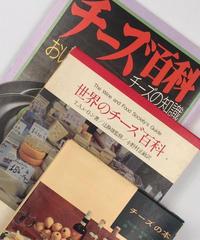 Title/ おいしいチーズの本