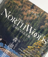 Title / THE NORTH WOODS 生命を与える大地  Author / 大竹英洋