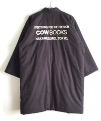 Reading Jacket (中綿入り)/ Book Vender