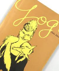 Title/ Yogi     Author/ Hideo Takeda