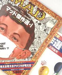 Title/ MAD傑作選 1、2巻セット  Author/ マッド・アマノ、片岡義男、小野耕世編