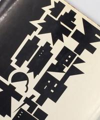 Title/ 装幀の本 Author/ 平野甲賀