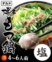 博多もつ鍋4〜6人前チルドセット塩味¥5980(税込¥6458)