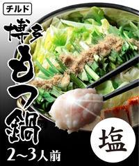 博多もつ鍋2〜3人前チルドセット塩味¥3480(税込¥3758)