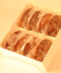発酵バターのフィナンシェ・8個セット(箱入り)